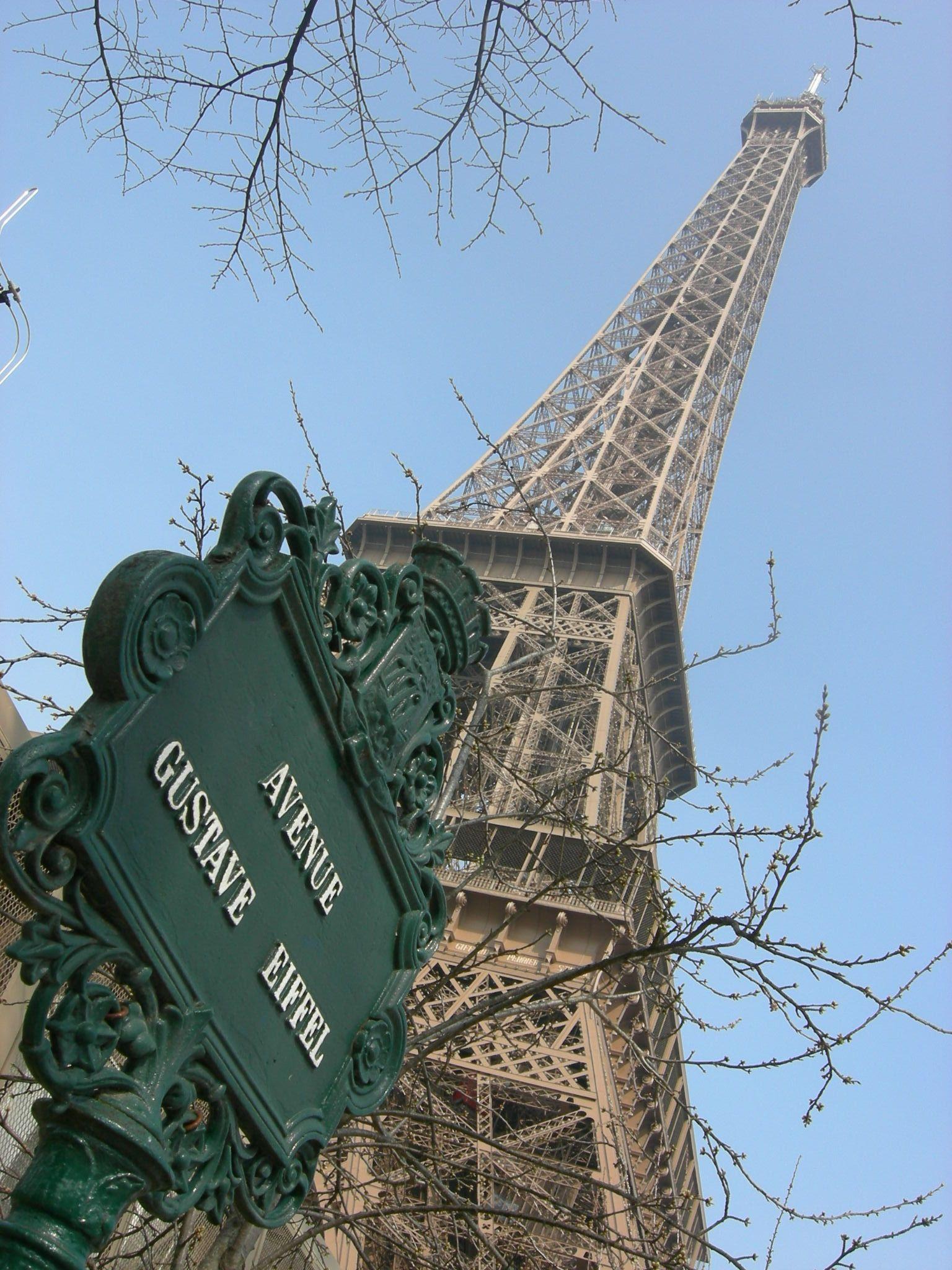 Gros Caillou Quarter, Eiffel Tower, avenue Gustave Eiffel, Paris VII