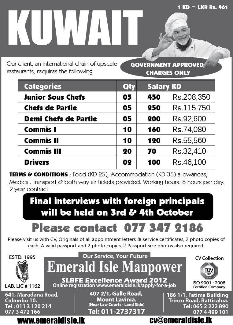 new vacancies in Kuwait   Foreign Vacancies Kuwait   Restaurant