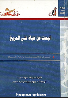 تحميل كتاب دونالد كيسو pdf