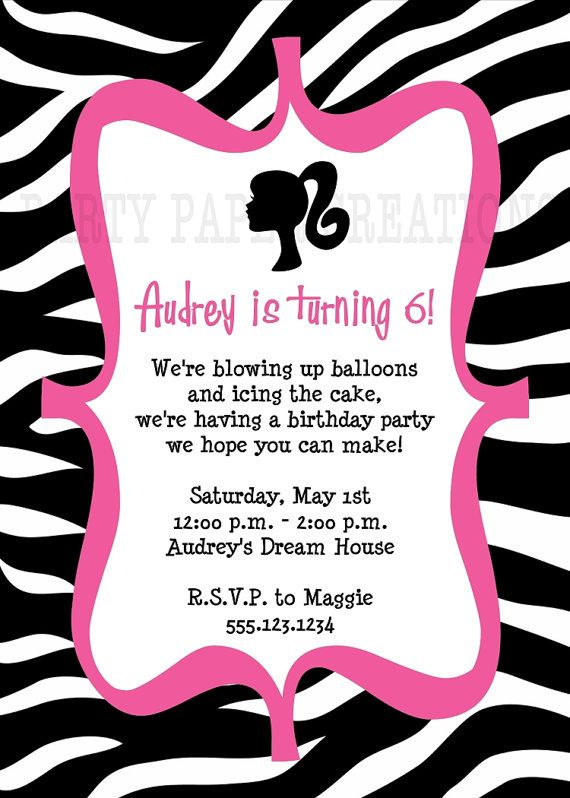 Free Printable Zebra Print Birthday Invitations Barbie invitations