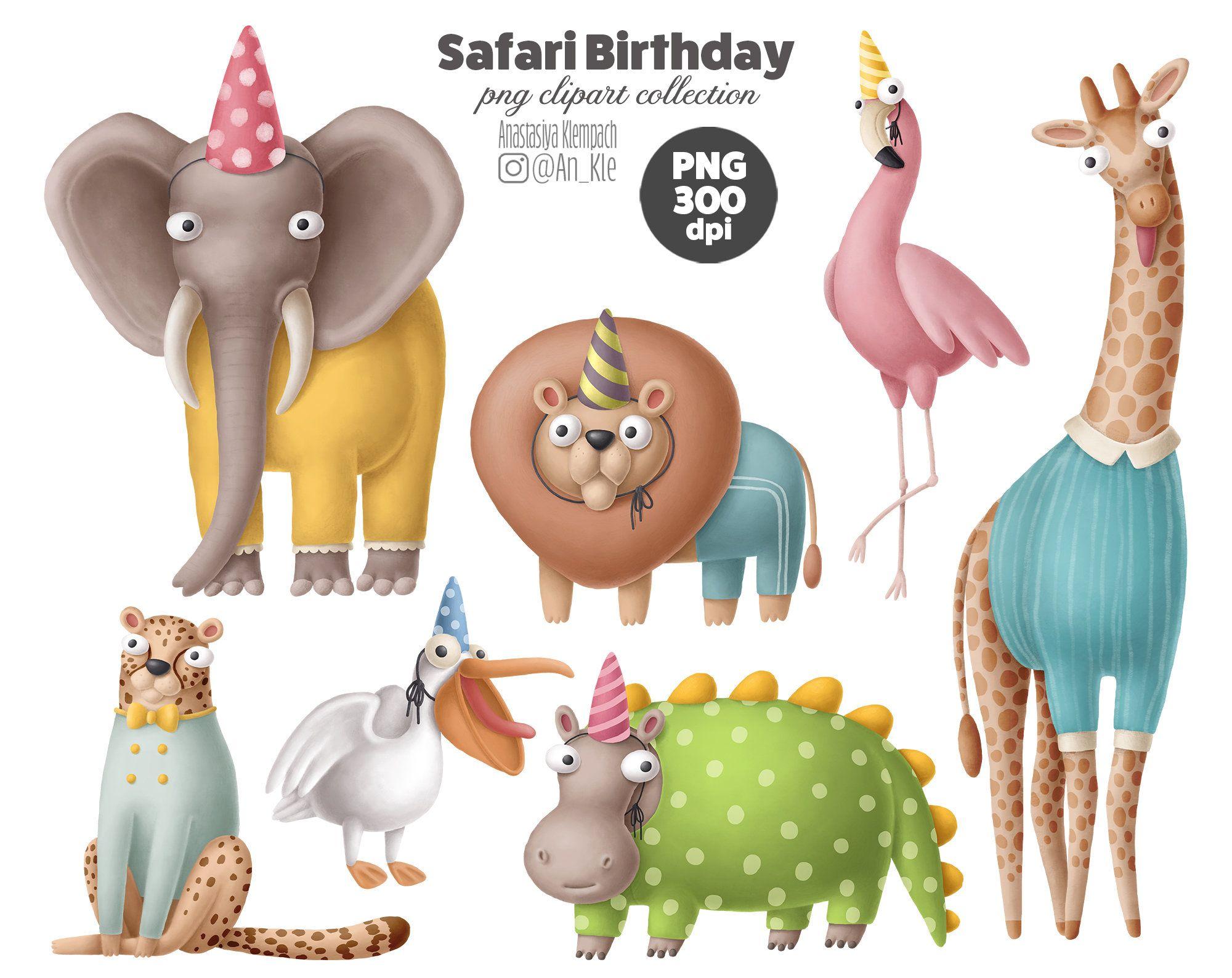 Safari Birthday Animals Clip Art Set Cute Funny African Etsy In 2021 Animal Birthday Safari Birthday African Animals