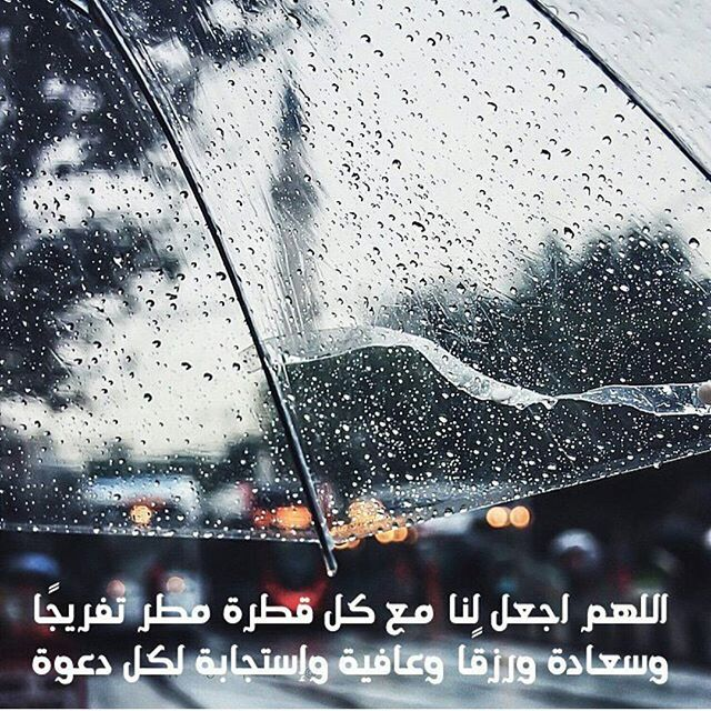 Instagram Photo By Kandorty كندورتي عنوان أناقتي Via Iconosquare Love Images With Name Love Images Photo Album Quote