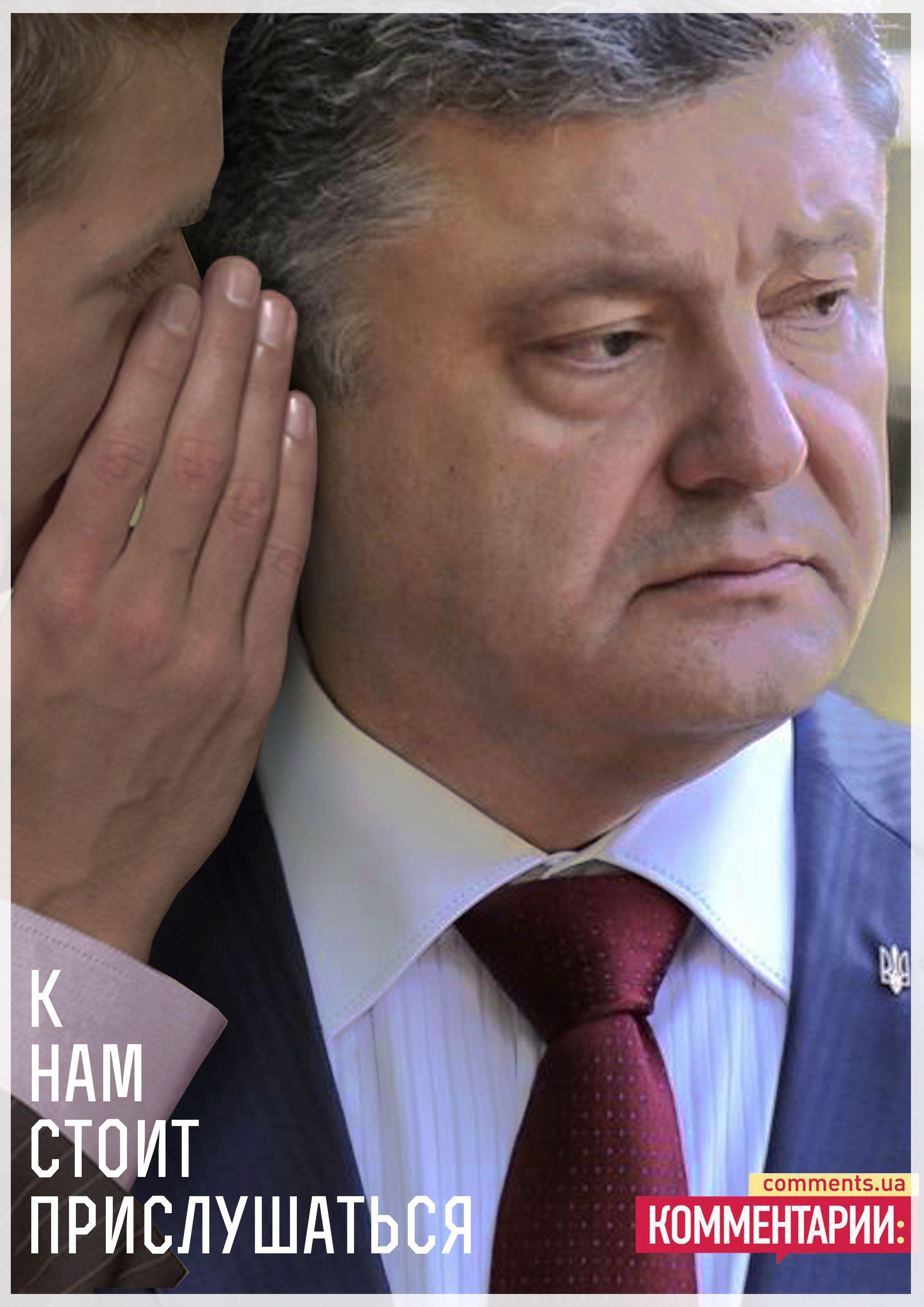 #CommentsUA #Ukraine #Creative #Ad #News