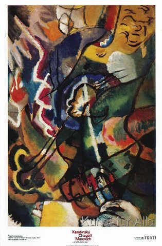 Wassily Kandinsky - Painting with Border