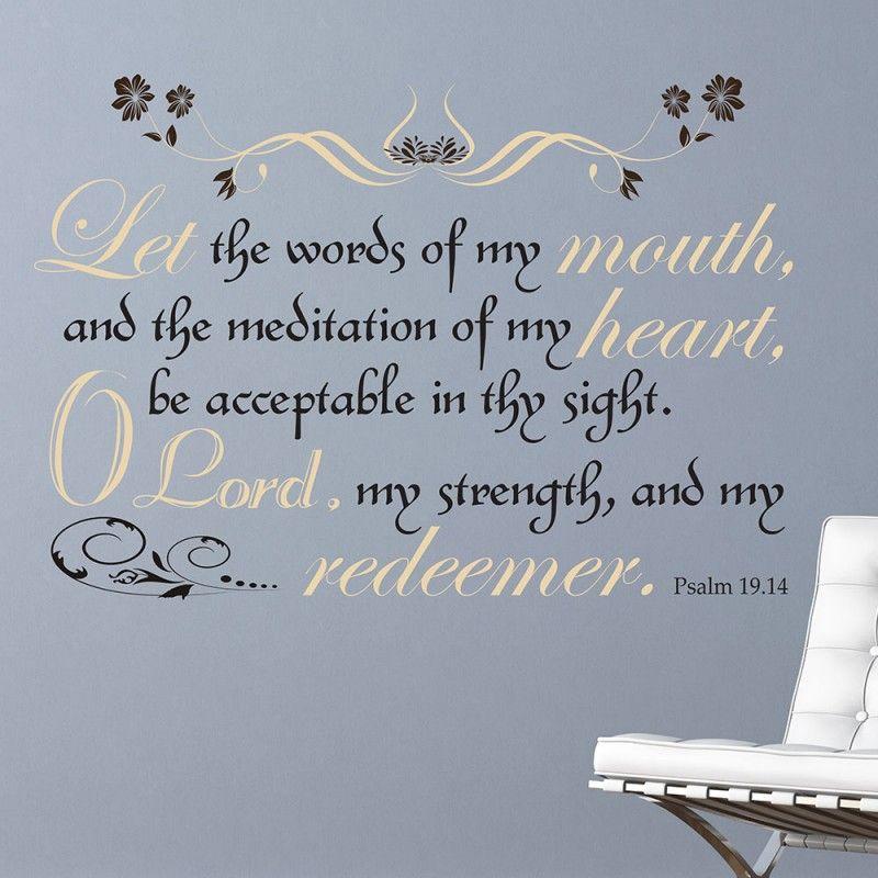 Psalm 19:14 scripture vinyl wall art | Scriptures