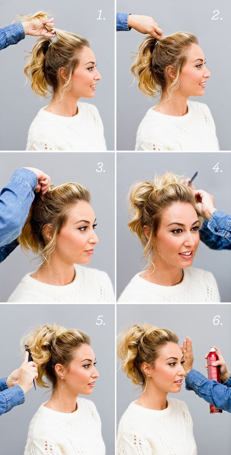 Top Bouffant Curly Ponytail Short Hair Styles Cute Ponytail Hairstyles Cute Ponytail Styles