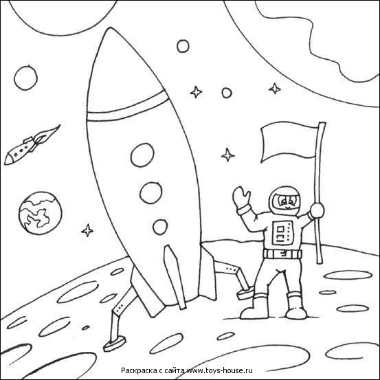 Pin By Maider Jimenez On Actividades Espaciales Space Coloring Pages Moon Coloring Pages Coloring Pages