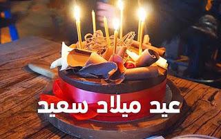 صور عيد الميلاد مكتوب عليها Birthday Candles Cake Desserts