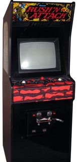 Rush'n Attack Arcade Game - Front - (1985) - #arcade #retrogaming #oldschool