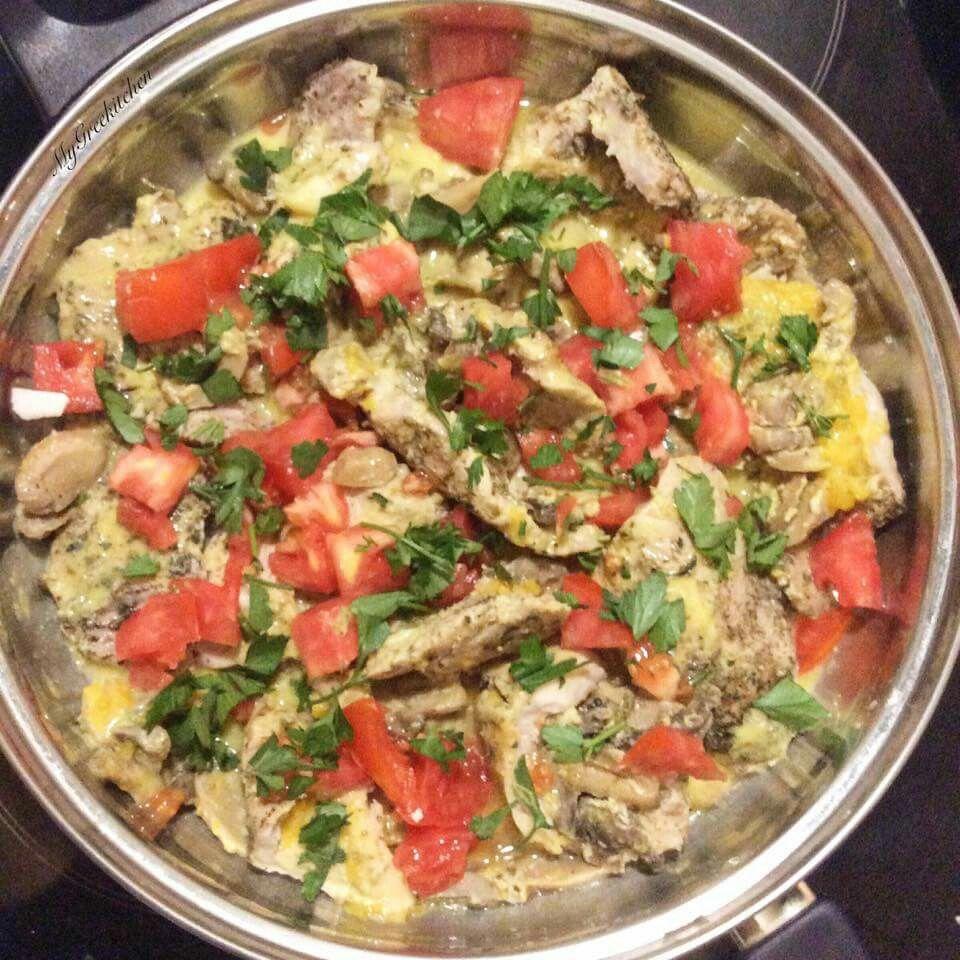Greek Cuisine -  Mediterranean Vegetables with Lamb