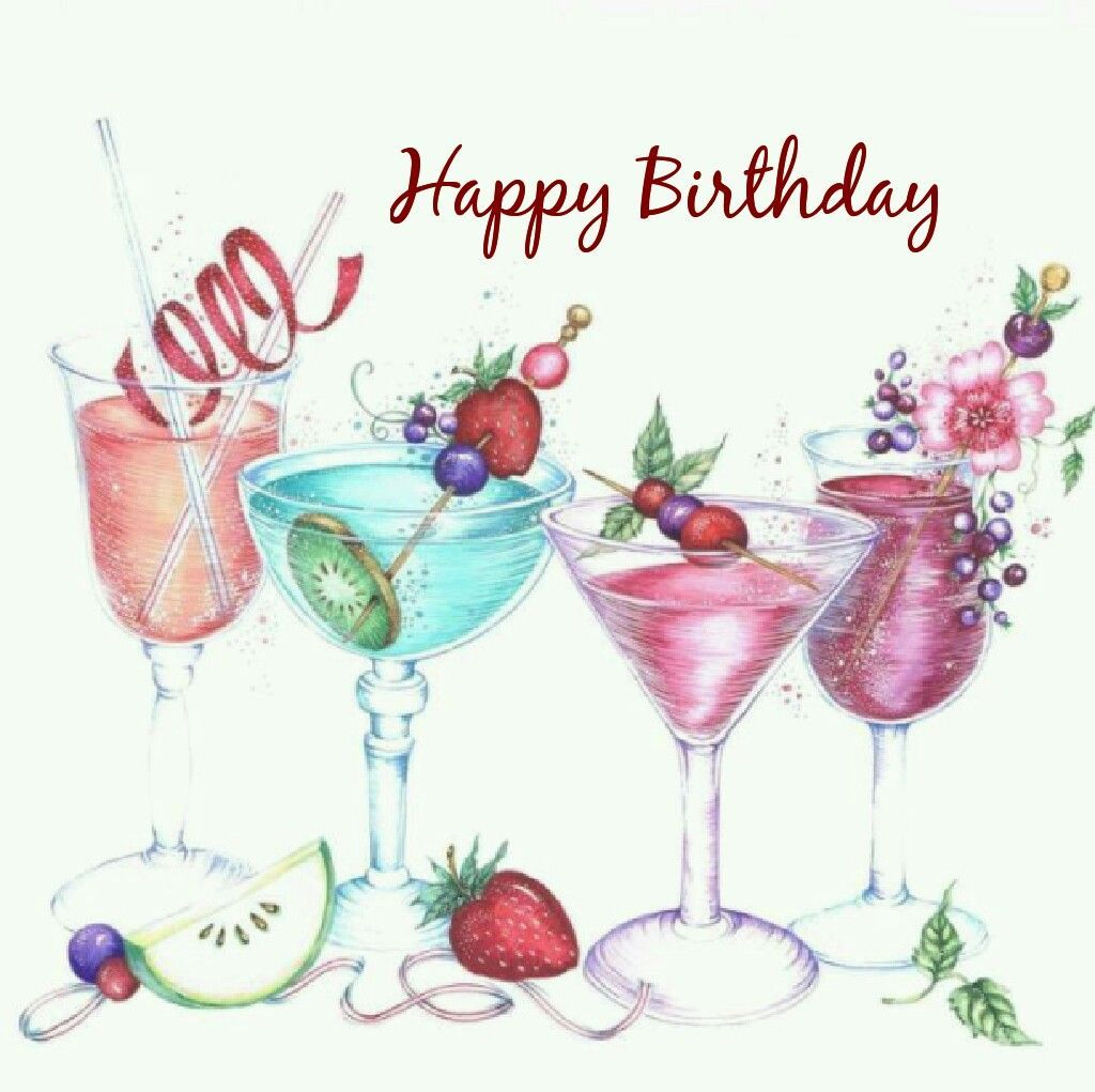 Happy Birthday Happy Birthday Greetings Happy Birthday Wishes Cards Happy Birthday Messages