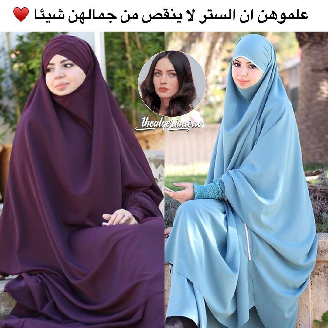 Proudly Algerian On Instagram جمعة مباركة ماهي عاداتكم يوم الجمعة الجزائر العرب تونس مصر الكويت المغرب Nun Dress Hijab Fashion
