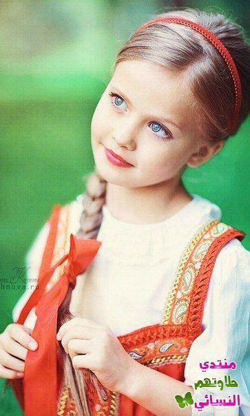 صور أجمل الاطفال في العالم صور بنات قمرات صور اطفال حلوين اووي منتدي حلاوتهم النسائي Beautiful Children Beautiful Little Girls Precious Children