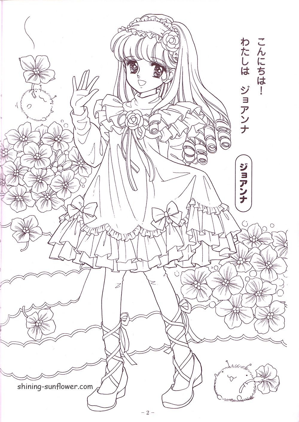 poko coloring pages - photo#42
