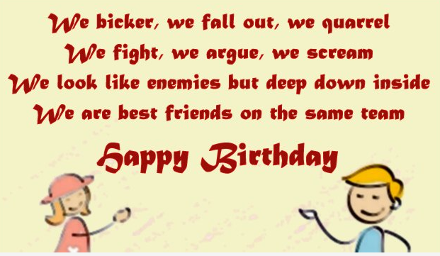 Funny Birthday Quotes For Younger Brother With Images Birthday