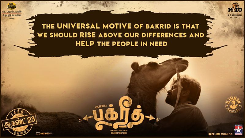 Bakrid Movie Review
