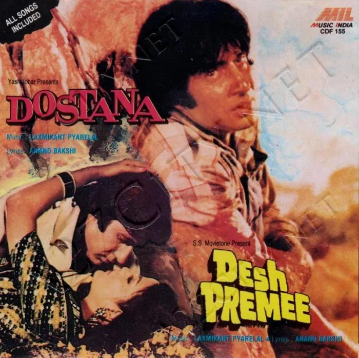 Dostana 1980 Flac In 2020 Bollywood Songs Songs All Songs