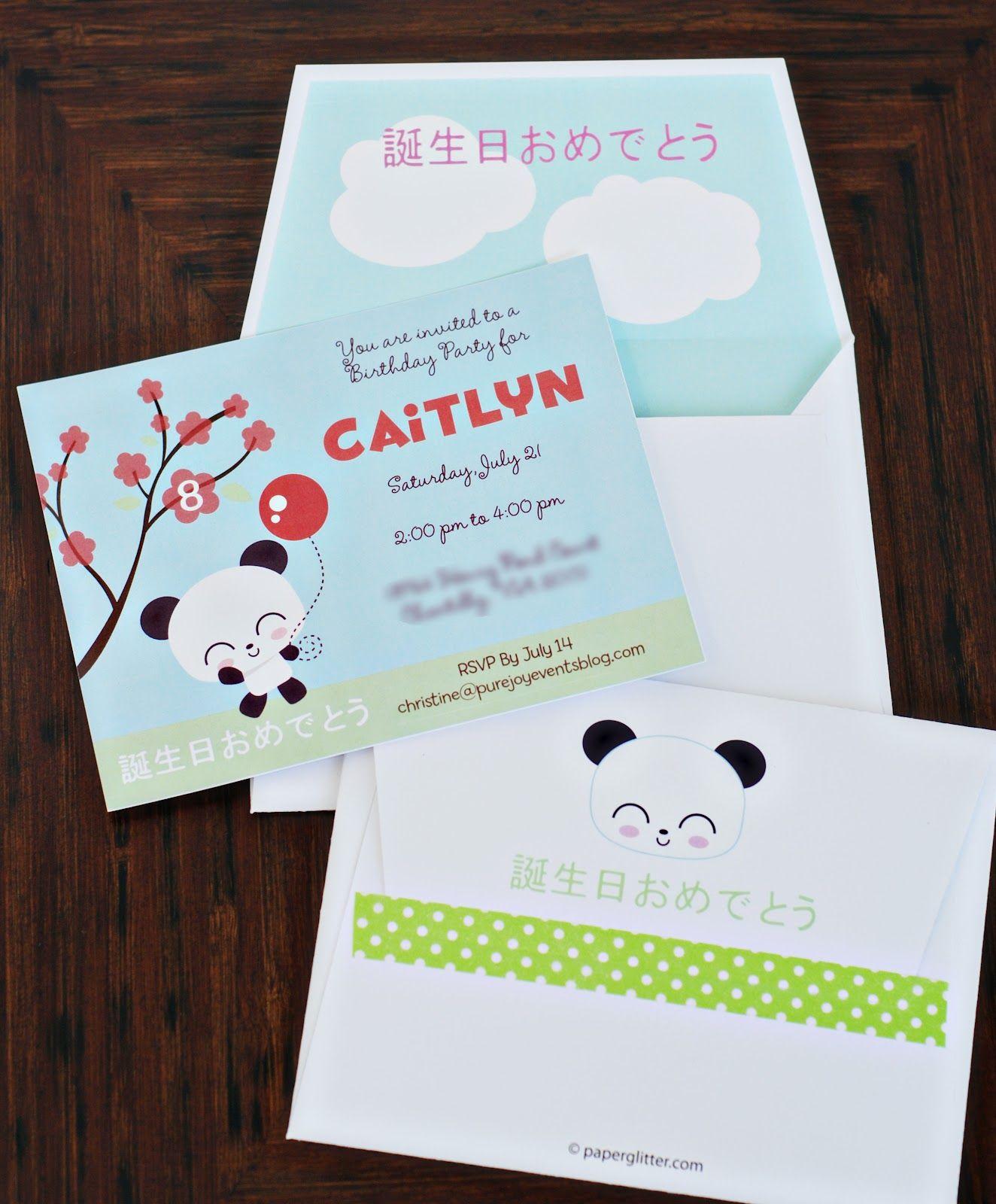 Pure Joy Events: Kawaii Love Birthday Party Invitations   Kawaii ...