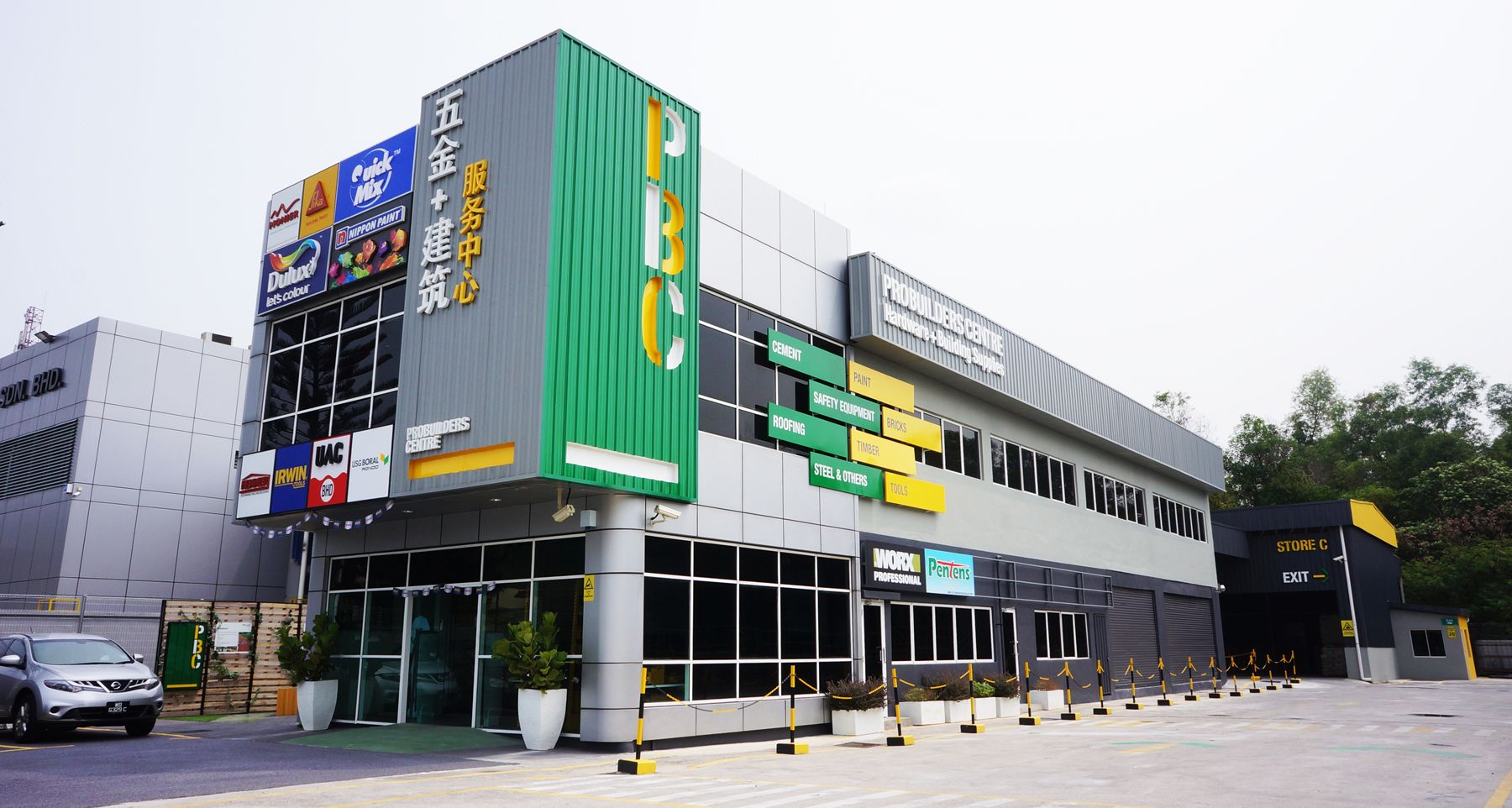 Pro Builders Centre Puchong Malaysia Puchong, Hardware