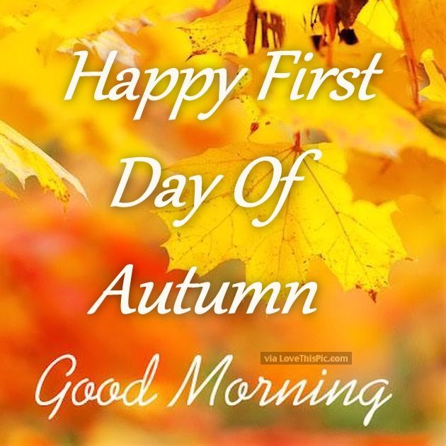 Happy First Day Of Autumn Good Morning autumn fall good morning