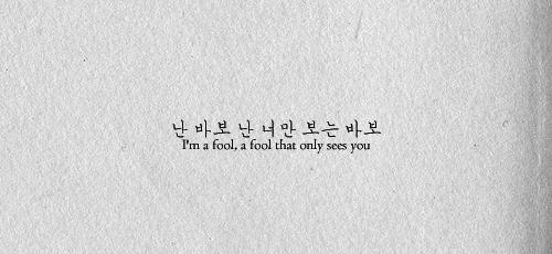 Quotes Korean Quotes Korea Quotes Korean Words