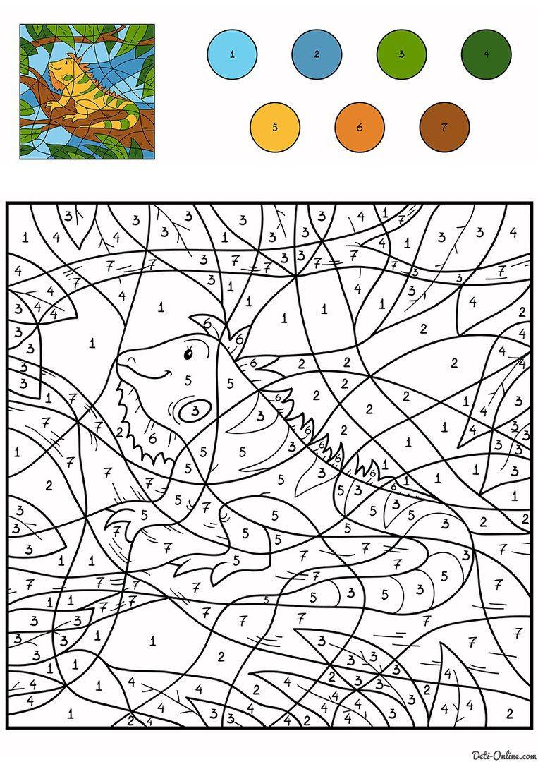 Novosti Kleurplaten Kleuren Dieren