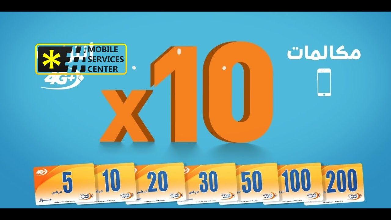 عروض اتصالات المغرب Allianz Logo Gaming Logos Mix Photo