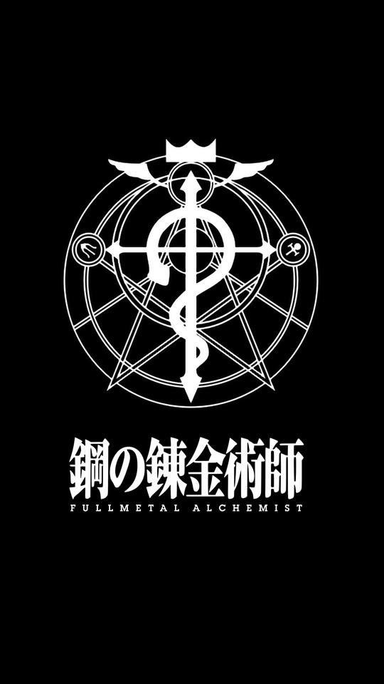 baf34f633bf10bed1828ca457b76eef0 - FullMetal Alchemist | Hagane no Renkijuts-shi [27/27vol][108/108][499mg] - Manga [Descarga]