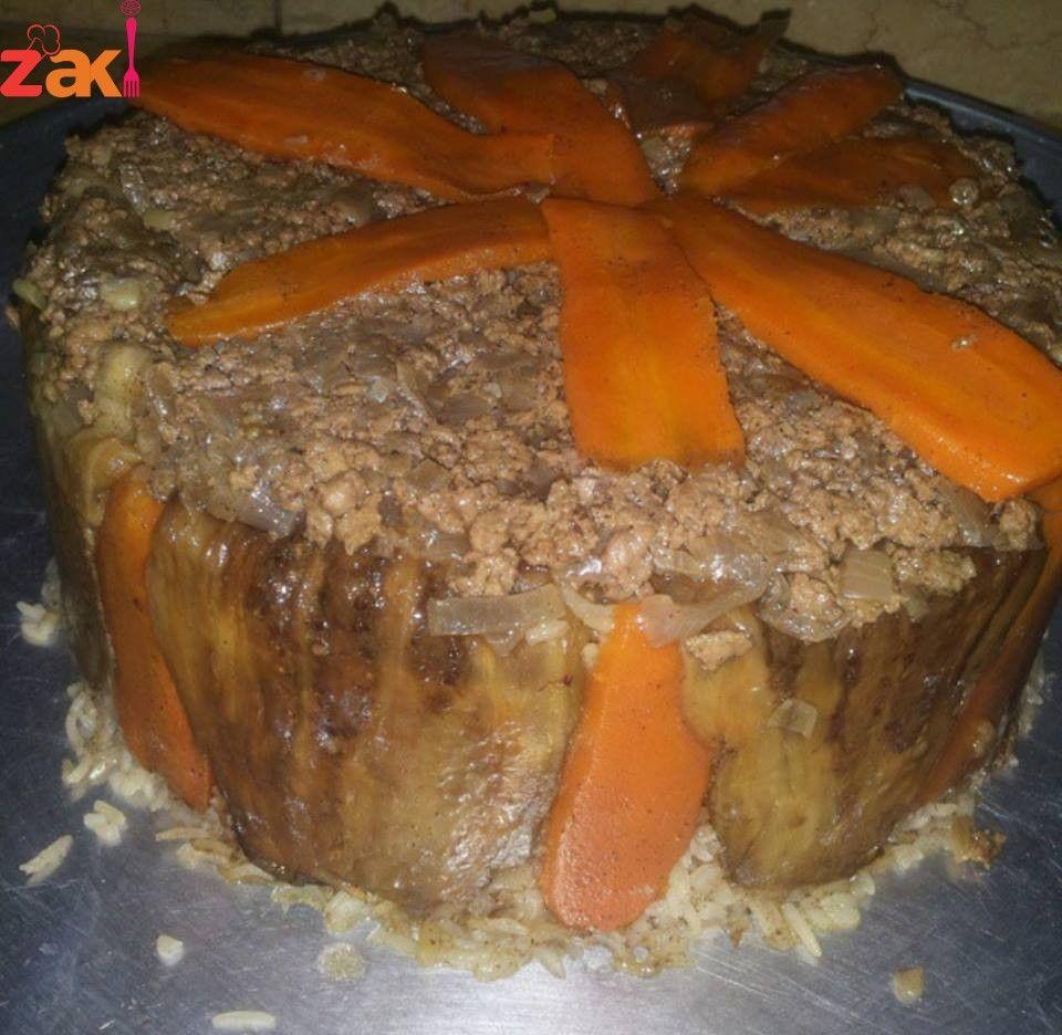 طريقة عمل المقلوبة باللحمة المفرومة زاكي Food Desserts Main Dishes