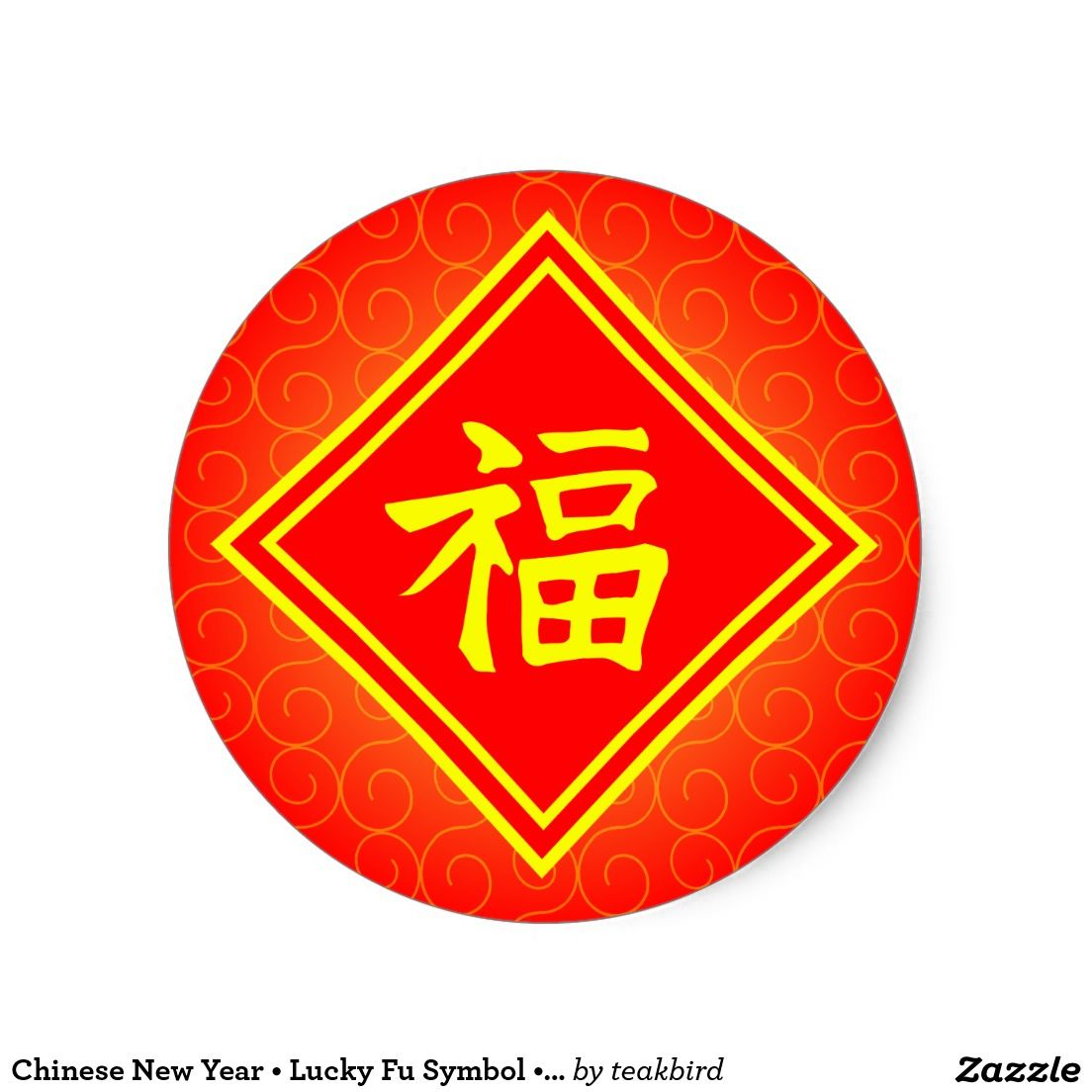 Chinese New Year • Lucky Fu Symbol • Red and Gold Classic Round ...
