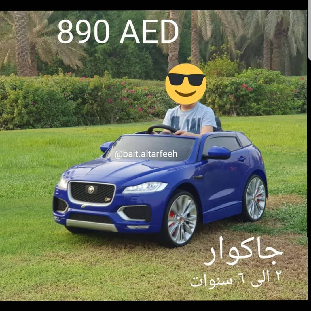 Jaguar Car Jaguar Car Car Jaguar