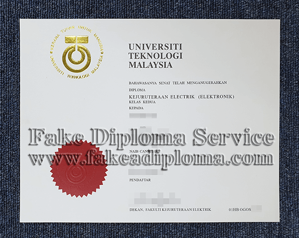 Buy Fake Utm Degrees Online Get A Fake Technological University Of Malaysia Diploma Degree Certificate Medical Engineering University Of Sciences