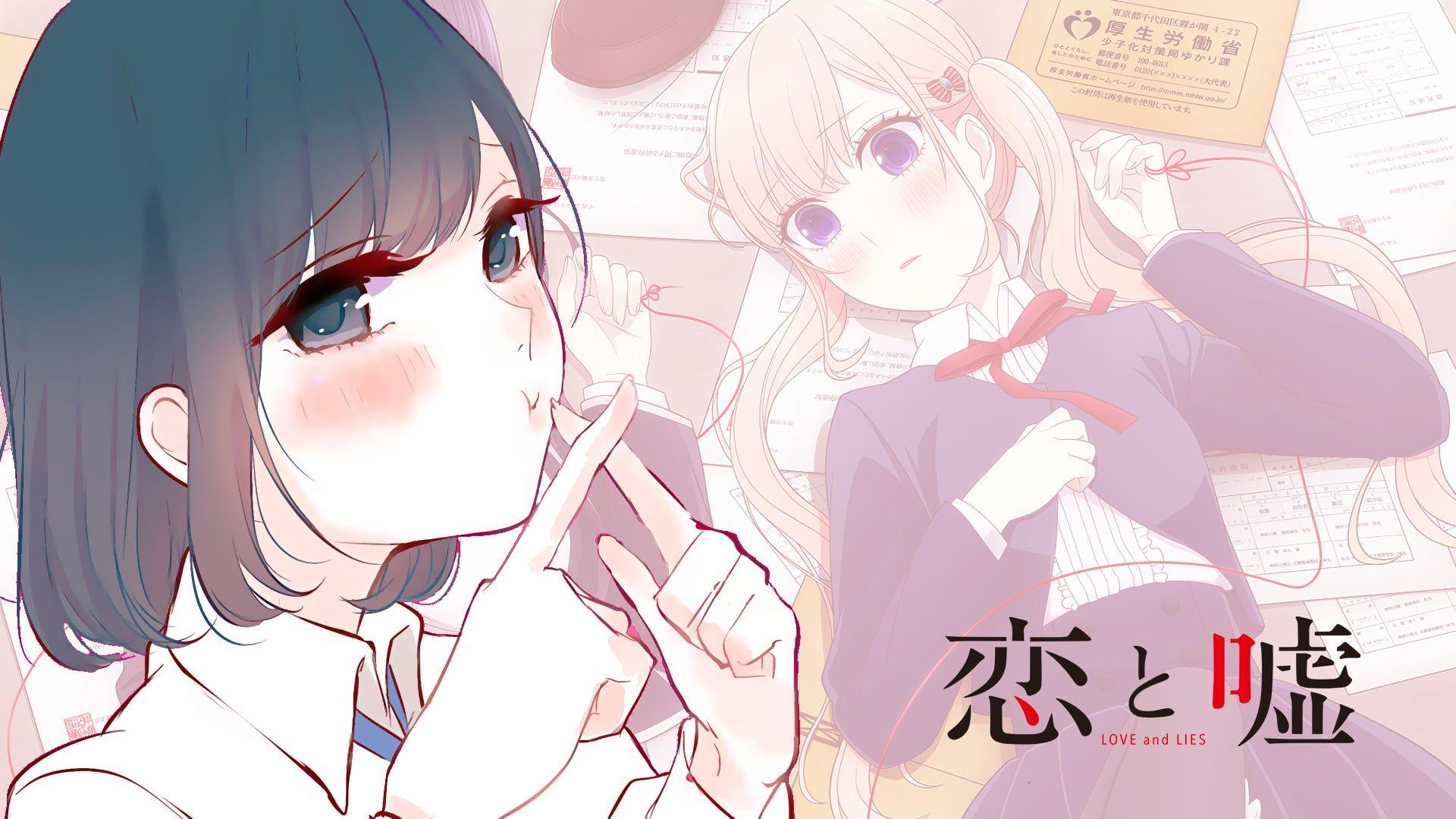 Anime Love And Lies Koi To Uso Lilina Sanada Misaki Takasaki 1080p Wallpaper Hdwallpaper Desktop Anime Cherry Blossoms Illustration Anime Wallpaper