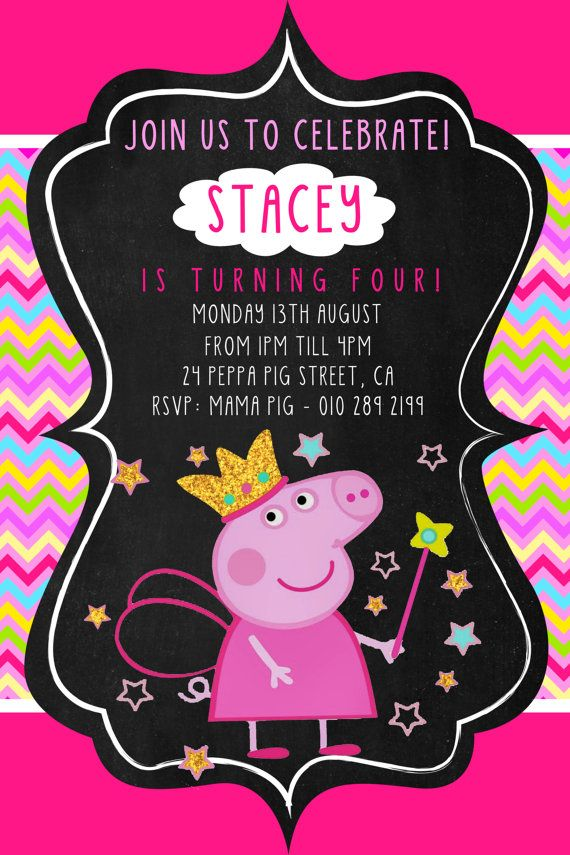 Peppa Pig Invitation Chevron Peppa Pig Party by BumblesDesign
