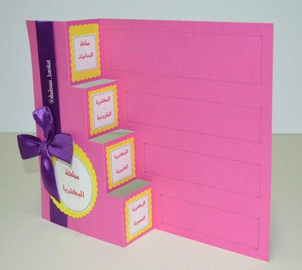 الكلمات الإيجابية التي نقولها قد لا ترفع المعاناة ولكنها تمنحنا القوة في Pop Up Art Waterfall Cards Notebook Design