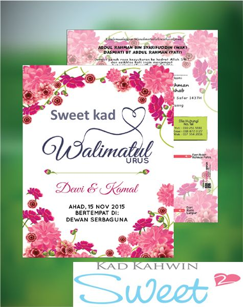 Sweet Kad Is The Perfect Option For You Because Our Team Of Kad Jemputan Malaysia Designers Work Hard To Create Je Wedding Cards Wedding Card Design Wedding Dj