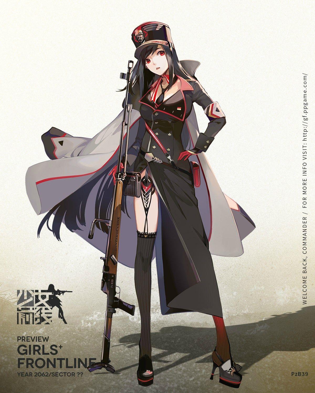 【100+】 軍服 女 イラスト - Downloadillust - お気に入りの畫像を ...