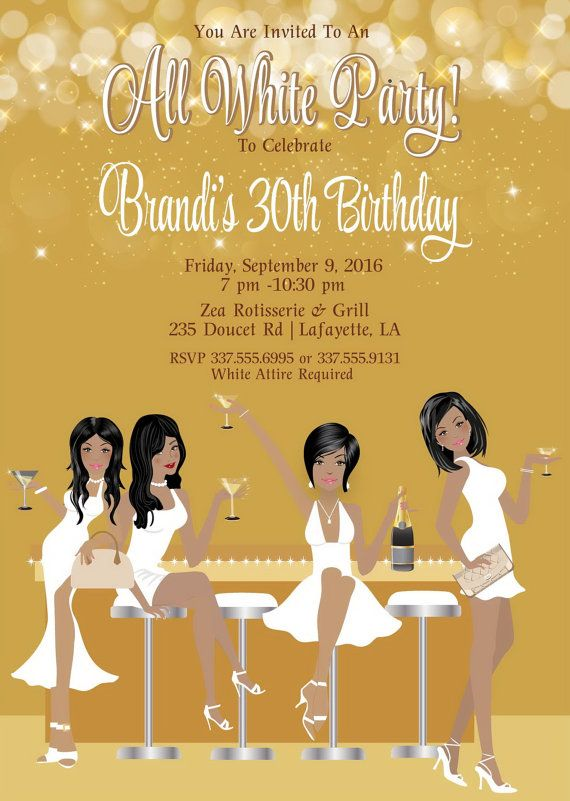 All White Party Invitation Birthday By AnnounceItFavors