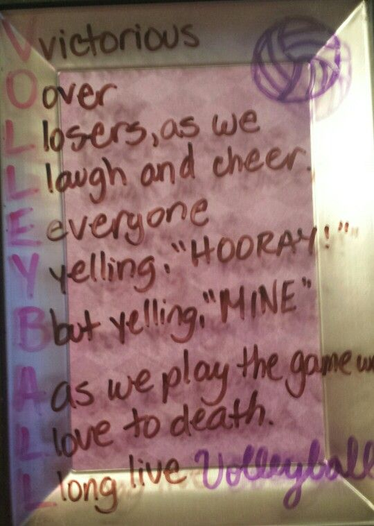 Volleyball Acrostic Poem♡ Volleyball Volleyball Poems