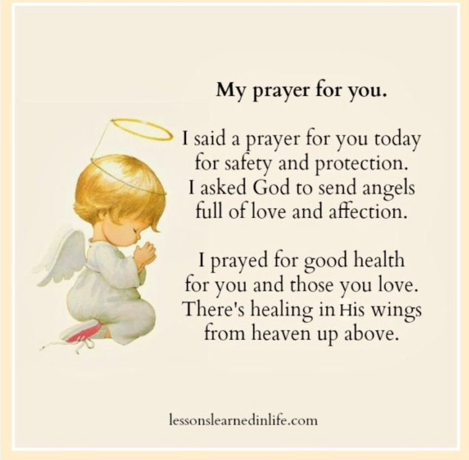 Pin by Julie on Quotes  Prayer for you, My prayer for you, Prayer