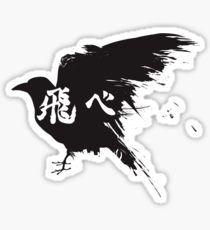 """Képtalálat a következőre: """"haikyuu fly banner"""""""