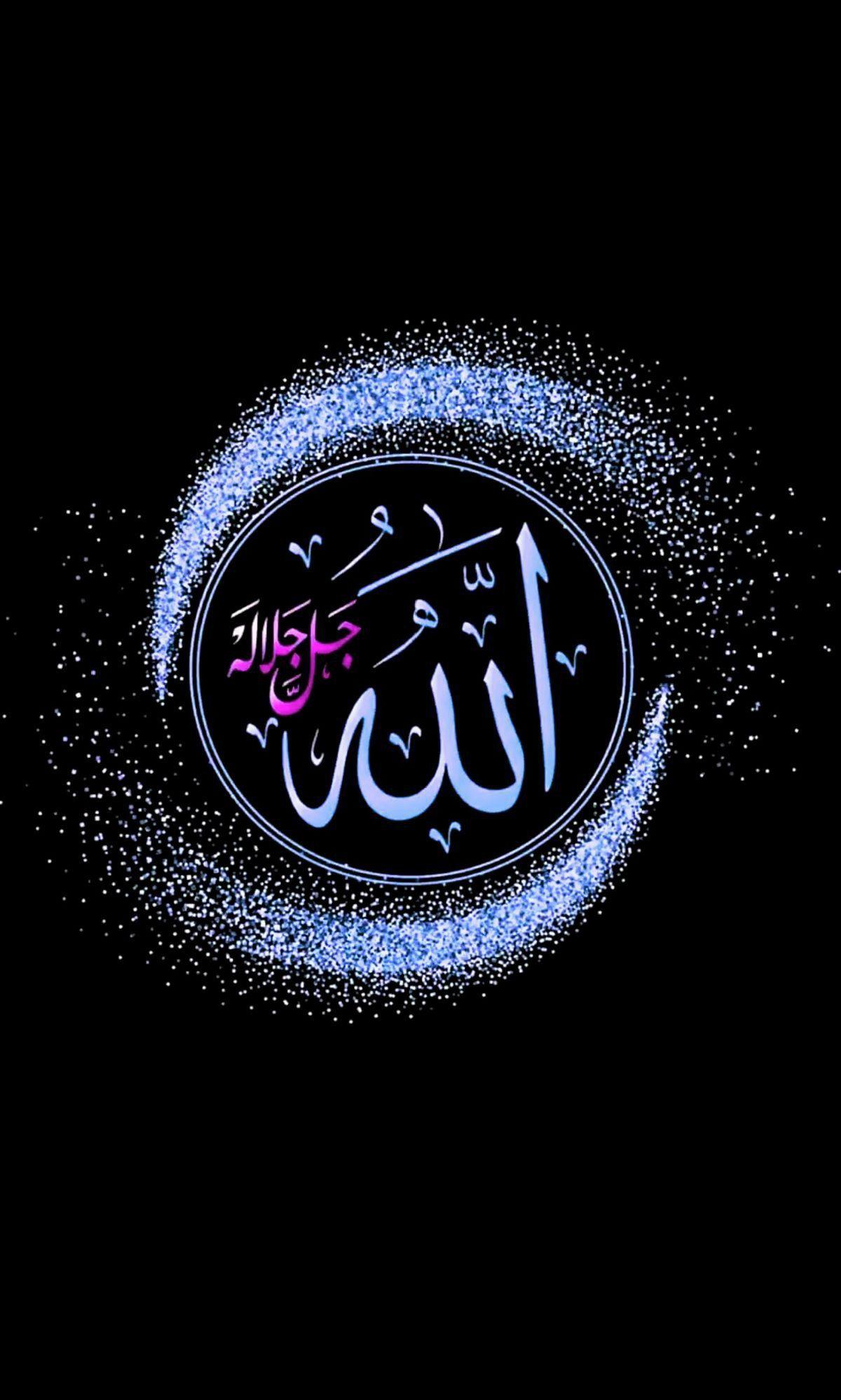 Pin By Ssmusaev On Duvar Kagitlari Walpapers Allah Wallpaper Kaligrafi Allah Allah Calligraphy