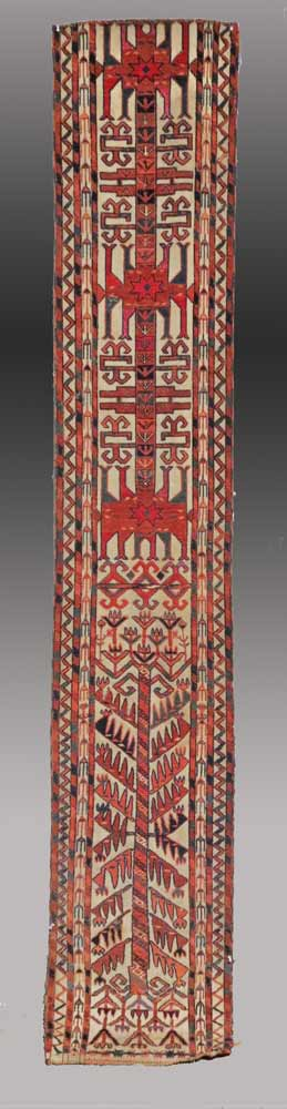 Thomas Cole Tribal Rugs Shows This Beautiful Yomut Tent Band