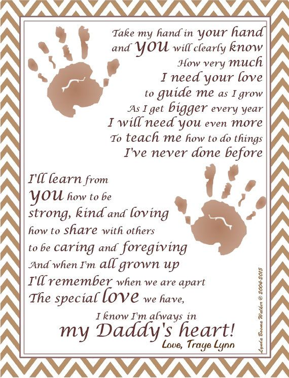 Take My Hand Daddy C Poem Personalize With Baby By Kydittlezprints