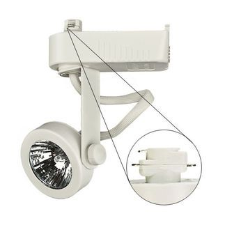 plt ptl207w gimbal ring low voltage track fixture white