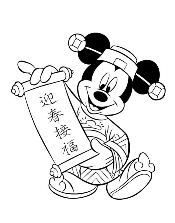 free mickey mouse christmas coloring page - Mickey Mouse Christmas Coloring Pages