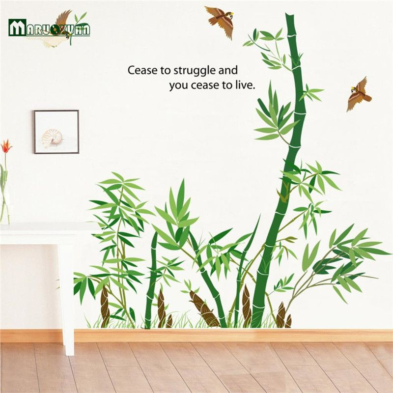 MARUOXUAN Bamboo Wall Sticker Vinyl Wall Stickers For Kids Rooms - Vinyl wall decals bamboo