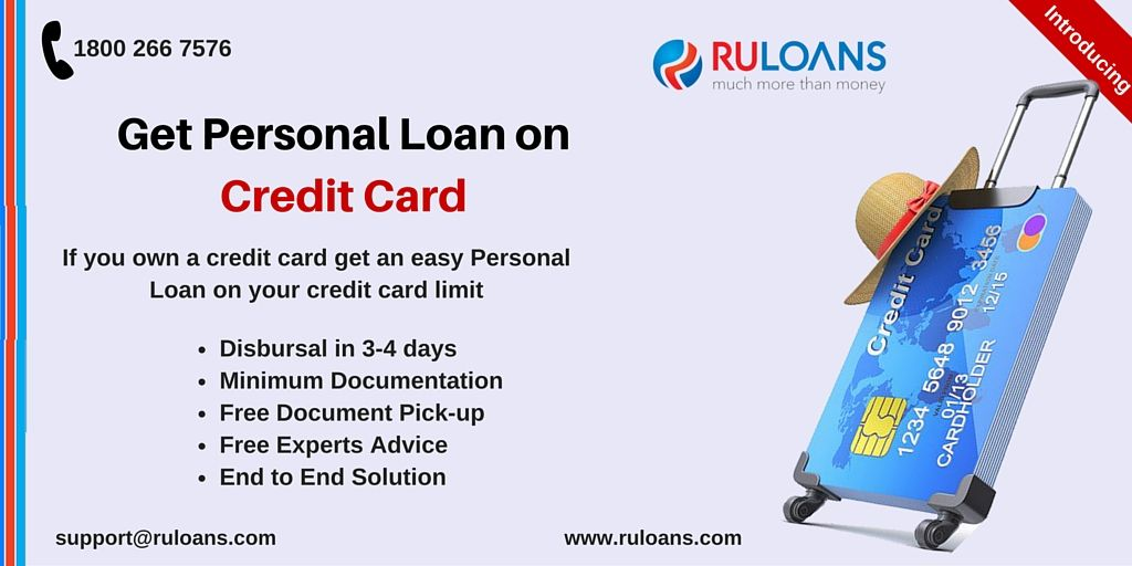 need a personalloan now get a personal loan on credit card at lowest interest - Personal Loan On Credit Card
