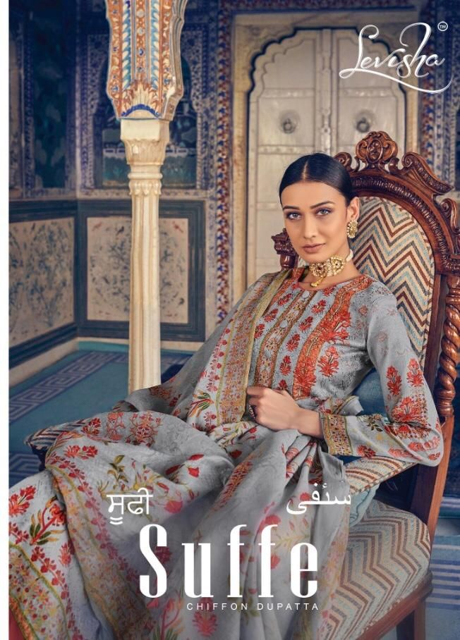 c5aa7cb819 Levisha Suffe Cotton Dress Materials Collection In India