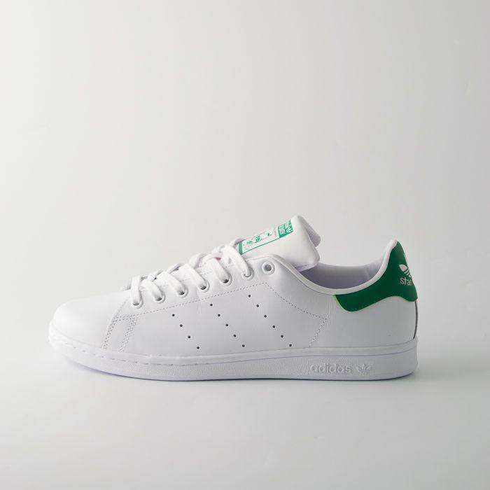 Adidas Stan Smith verdi e bianche